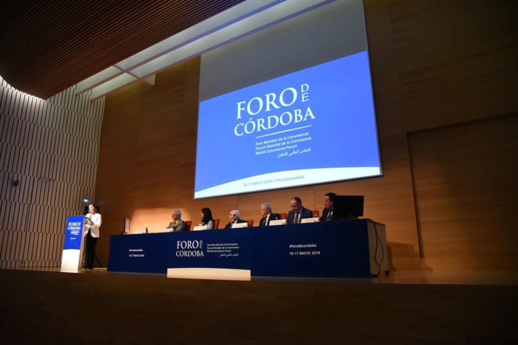 El primer Foro de Córdoba da comienzo como lugar privilegiado de encuentro entre culturas